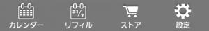 ツールバー表示非表示 (20)