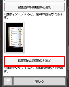 背景-(11)