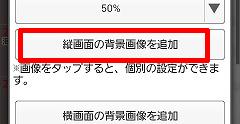 背景-(5)