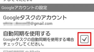 Screenshot_2014-03-27-14-59-59
