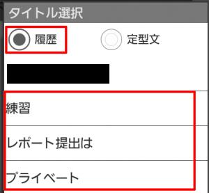 ToDoジョルテ3