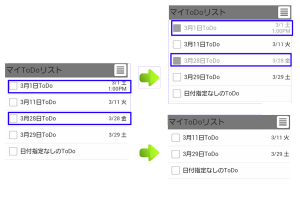 ToDoジョルテ8