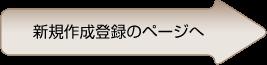 banner17