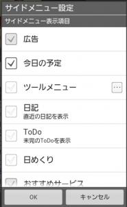 side-menu-(3)