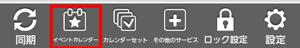 tsukinomitikake-(2)