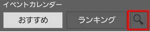 tsukinomitikake-(3)