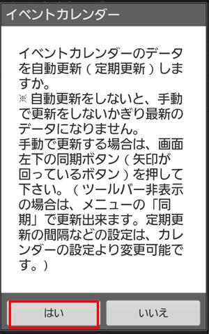 tsukinomitikake-(8)