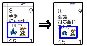 アイコン小5