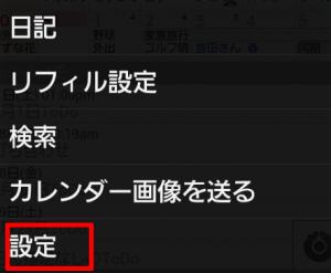 ツールバー表示非表示 (8)