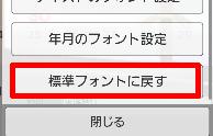文字フォント (10)