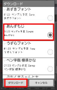 文字フォント (5)