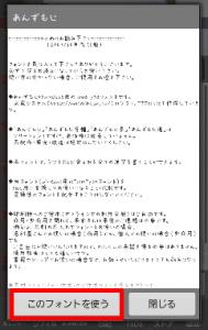 文字フォント (7)