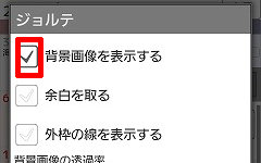 背景 (4)