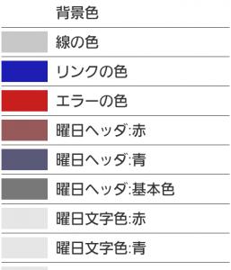 色編集 (6)