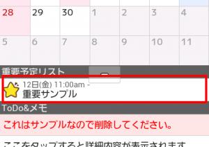 Screenshot_2014-09-12-08-19-44