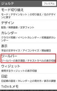 Screenshot_2014-09-12-08-36-37