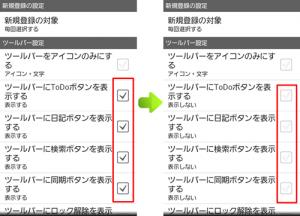 Screenshot_2014-09-12-09-18-31