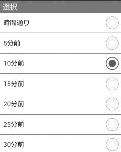 ToDoジョルテ (10)