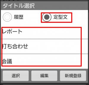 ToDoジョルテ (4)
