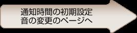 banner23