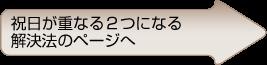 banner37