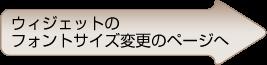 banner40