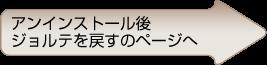 banner42