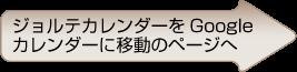 banner44