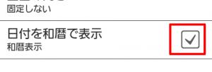 西暦平成 (1)