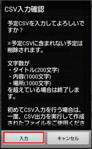 SDカード (10)
