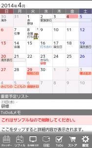 SDカード (12)