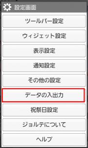 SDカード (2)