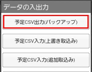 SDカード (3)