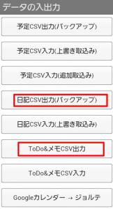 SDカード4