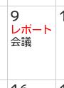 Todo色変更 (1)