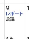 Todo色変更 (2)