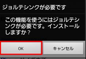 Yahoo同期 (3)