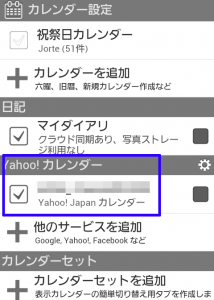 Yahoo同期1